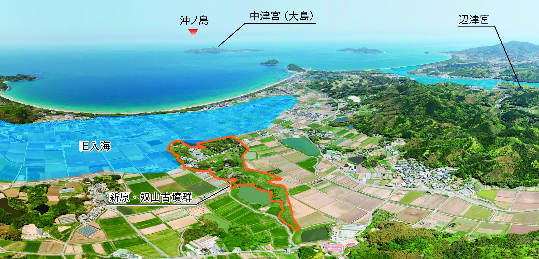 「神宿る島」宗像・沖ノ島と関連遺産群の画像 p1_34
