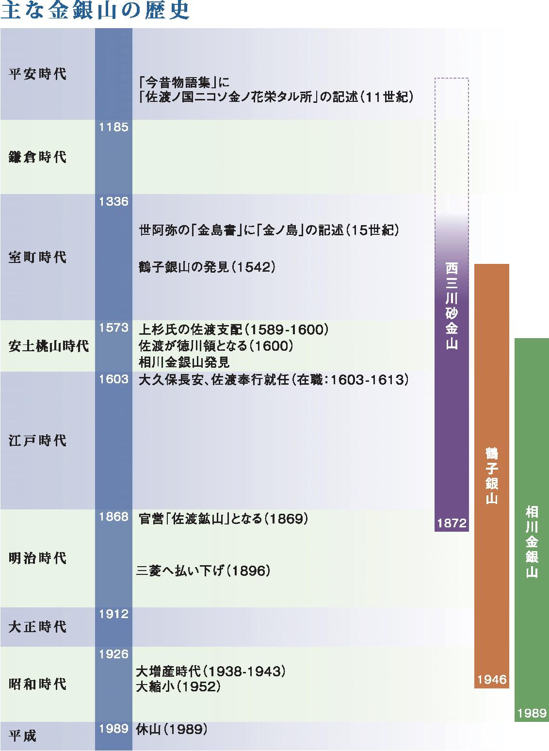pic_column01_03