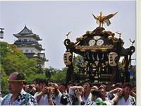 城下の例大祭、海・山なりわい、邸園文化