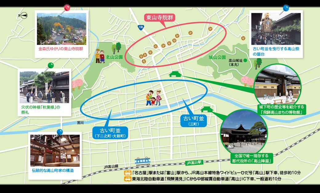 map29_02
