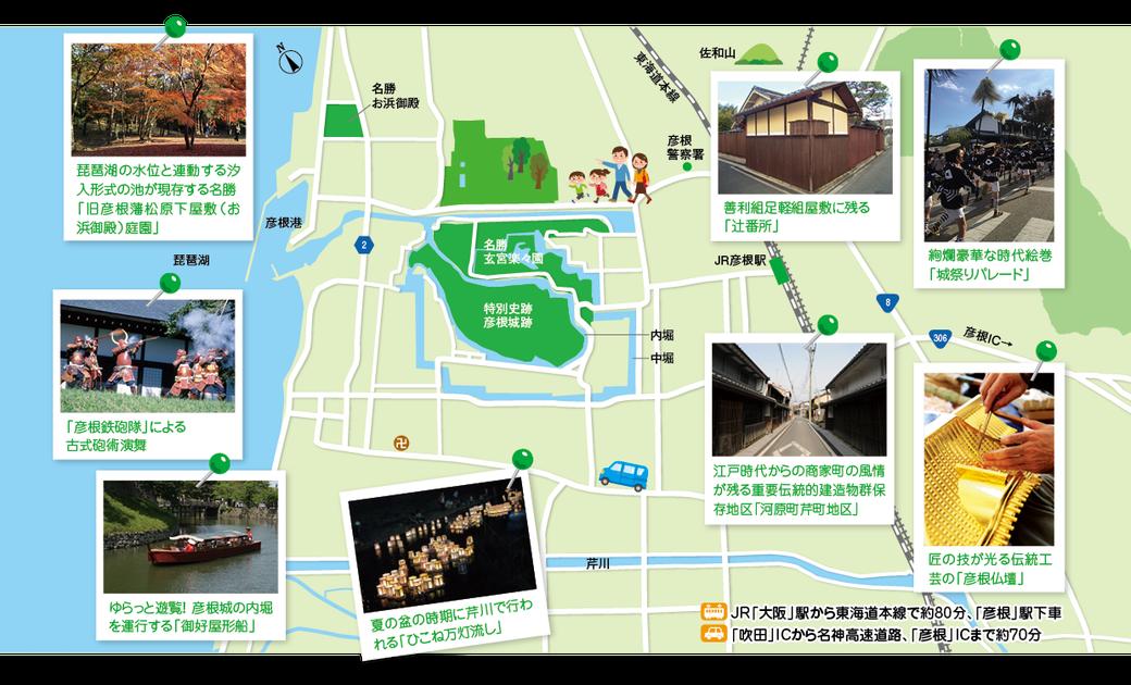 map29_03