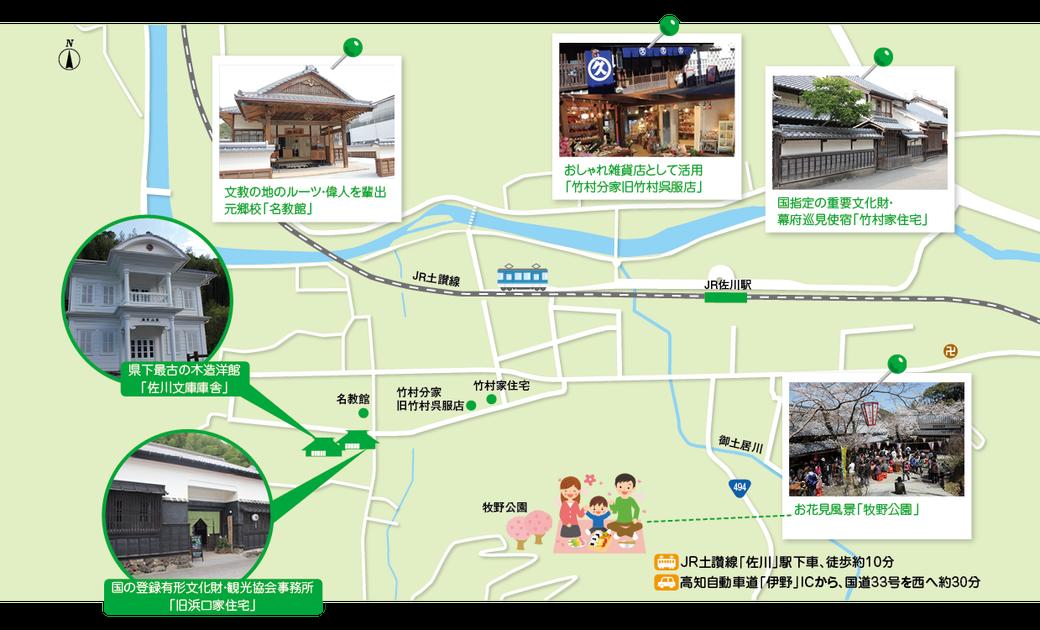 map29_08