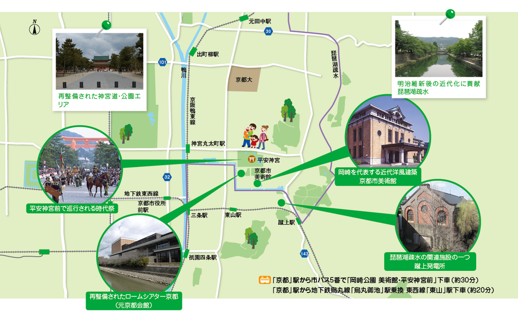 map29_12