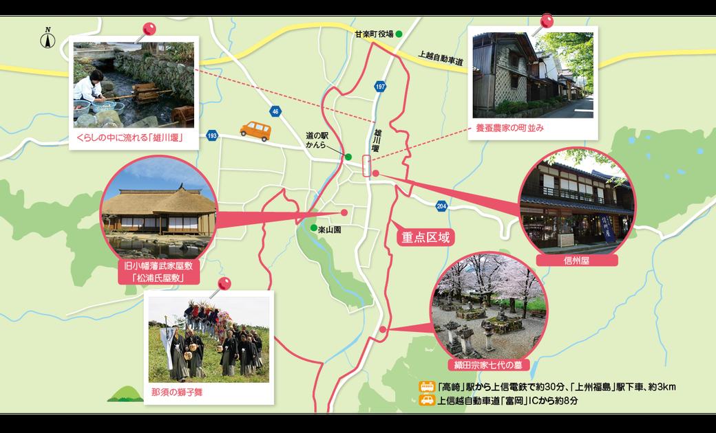 map29_16