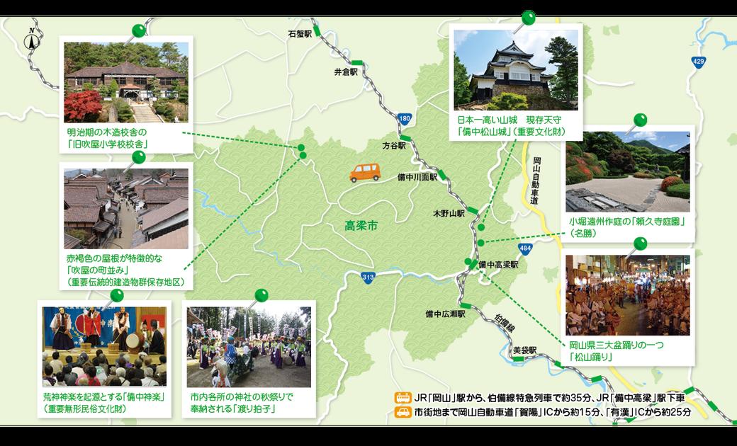map29_17