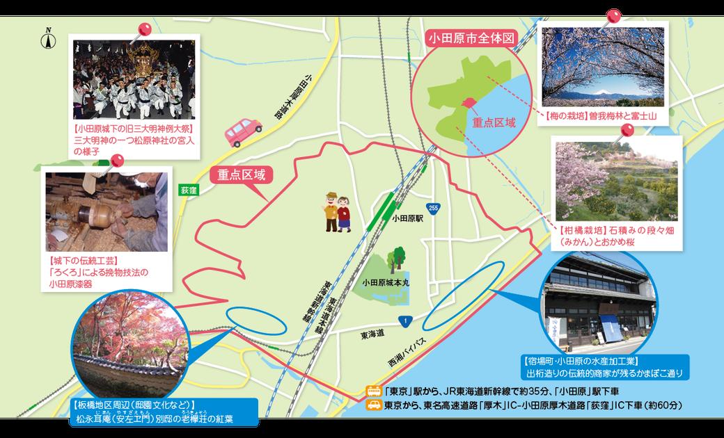 map29_24